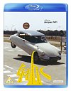 Trafic - Directed by Jacques Tati 1970 Blu-Ray