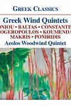 Aeolos Woodwind Quintet: Greek Wind Quintets